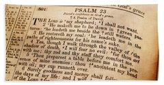 Psalm 23 - The Lord Is My Shepherd Beach Towel