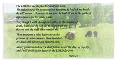 Psalm 23 The Lord Is My Shepherd Beach Towel