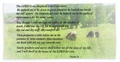 Psalm 23 The Lord Is My Shepherd Beach Sheet