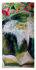 Rabbi Yosef Rosen The Rogatchover Gaon Beach Towel
