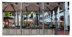 Raffles Hotel Courtyard Bar And Restaurant Singapore Beach Sheet