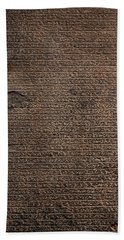 Rosetta Stone Texture Beach Towel