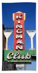 Route 66 - Kingman Club Beach Towel