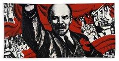 Russian Revolution October 1917 Vladimir Ilyich Lenin Ulyanov  1870 1924 Russian Revolutionary Beach Towel