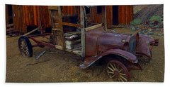 Rusty Old Vintage Car Beach Sheet