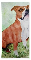 Sadie Beach Towel