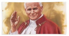 Saint Pope John Paul II Beach Towel