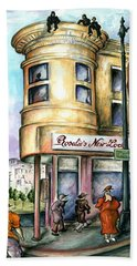 San Francisco North Beach - Watercolor Art Painting Beach Towel