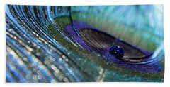 Saphire Blues Beach Towel