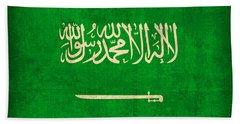 Saudi Arabia Flag Vintage Distressed Finish Beach Towel