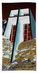 Sedona Rock Church Beach Towel