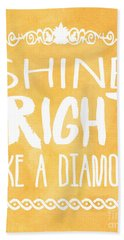 Shine Bright Orange Beach Towel