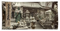 Snowy Temple Beach Towel