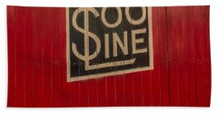 Soo Line Box Car Beach Towel