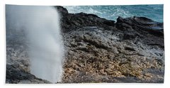 Spouting Horn Beach Sheet by P S