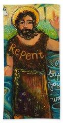 St. John The Baptist Beach Sheet