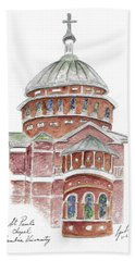St. Paul's Cathedral At Columbia University Beach Towel