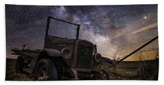 Stardust And  Rust Beach Towel