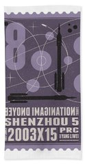 Starschips 08-poststamp - Shenzhou 5 Beach Towel by Chungkong Art