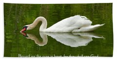 Swan Heart Bible Verse Greeting Card Original Fine Art Photograph Print As A Gift Beach Sheet