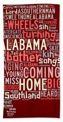 Sweet Home Alabama 4 Beach Sheet by Paulette B Wright