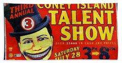 Talent Show Beach Towel by Ed Weidman