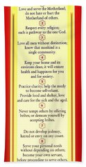 Tenfold Path Of Divinity Beach Towel
