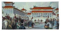 The Emperor Teaon-kwang Reviewing Beach Towel