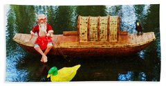 The Fishing Trip  Beach Towel