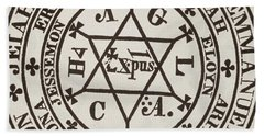 The Great Magic Circle Of Agrippa For The Evocation Of Demons Beach Towel