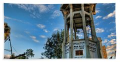 The Old Water Tower Of Tel Aviv Beach Sheet by Ron Shoshani