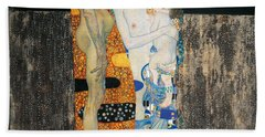 Human Interest Paintings Beach Towels