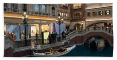 It's Not Venice - The White Wedding Gondola Beach Sheet