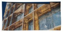 Three Dimensional Optical Illusions - Trompe L'oeil On A Brick Wall Beach Towel