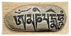 Tibetan Mani Stone - Om Mani Padme Hum Beach Sheet