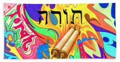 Torah Beach Towel