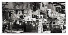 Tsukiji Fish Market Tokyo Beach Sheet