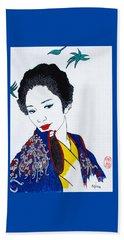 Utsukushi Geisha 2 Beach Towel by Roberto Prusso