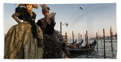 Venice Carnival '15 IIi Beach Towel