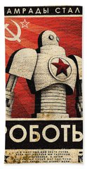 Vintage Russian Robot Poster Beach Towel by R Muirhead Art