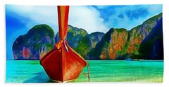 Watermarked-a Dreamy Version Collection Beach Towel