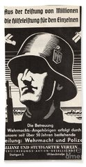 Wehrmacht Beach Towel