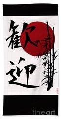 Welcome In Kanji Script Beach Sheet