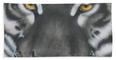 White And Black Tiger Beach Towel