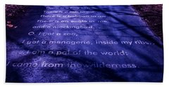Wilderness - Carl Sandburg Beach Towel
