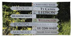 Winery Street Sign In The Sonoma California Wine Country 5d24601 Square Beach Sheet