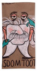 Wisdom Tooth 2 Beach Towel
