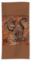 Year Of The Monkey Beach Sheet