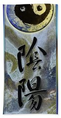 Yinyang Brush Calligraphy With Symbol Beach Sheet