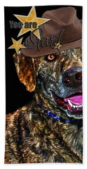 You Are A Star Beach Towel